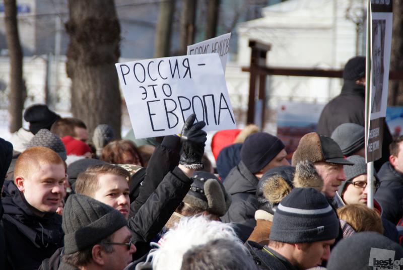 россия это европа?