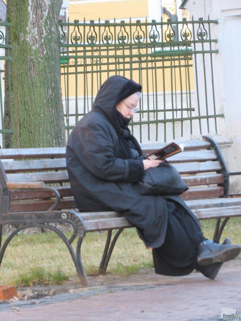 Молитвенное чтение