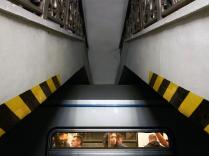 Подземка.