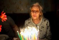 90 лет.