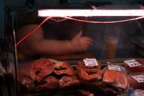 Цены на рыбу..