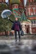 Москва прекрасна в любую погоду