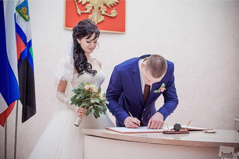 Объявили нас мужем и женой!