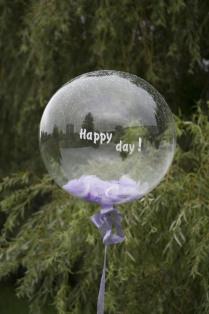 Счастливый день
