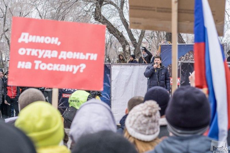 """Митинг """"ДимонОтветит"""""""