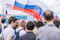 """Митинг 12 июня """"День России, но ни дня без коррупции"""""""