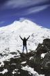 Elbrus mountain