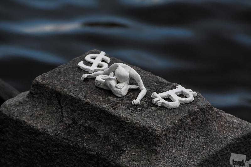 Работа художника Хиоши: Дзен и боль