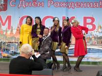 День города Москва - 2016