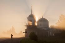 Солнечный туман.