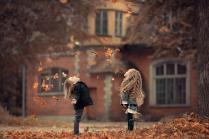 Ура! Осень!