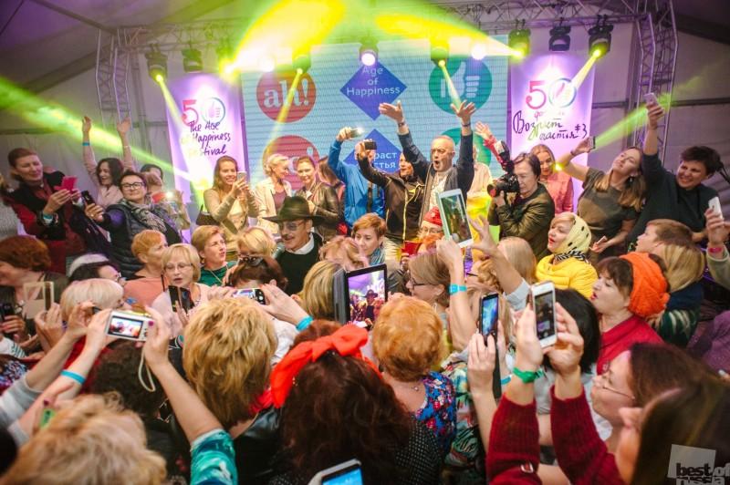 Боярский на концерте