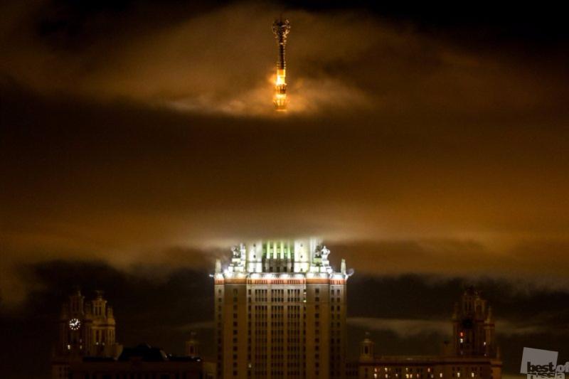 МГУ 2017