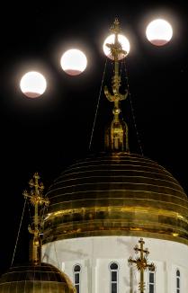 Лунное затмение в Магнитогорске
