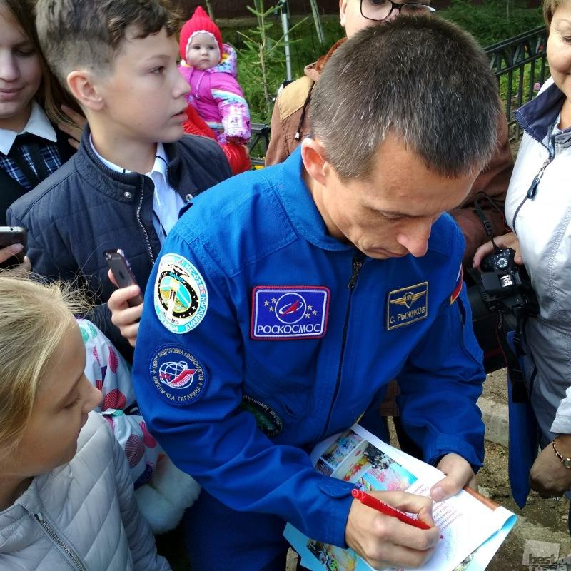 Школьный дневник с автографом космонавта