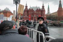 Модой полицейский