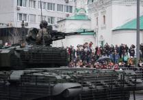 Россия на танке
