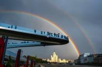 Открытие парка Зарядье в Москве.