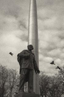 На площади Мира