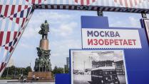 Памятник Ленину на Калужской площади