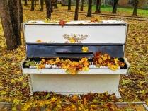 Последняя осень