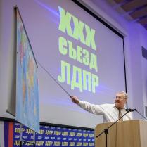 Жириновский снова