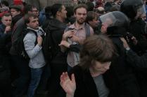Массовые задержания в День России