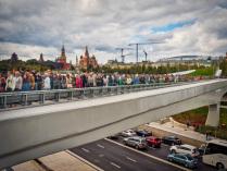 Москва. Зарядье