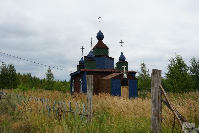 Забытая деревня.