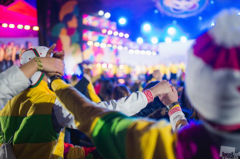 Фестиваль дружбы и мира