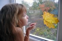 Акварельная осень