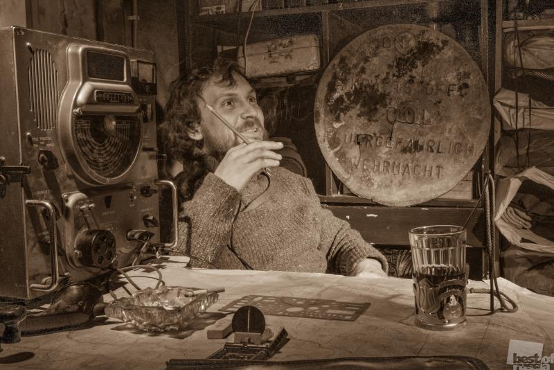 Косматый геолог