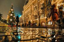 На Красной площади перед Новым 2018 годом