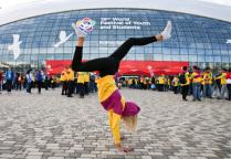 19й Всемирный фестиваль молодежи и студентов в Сочи