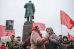 Гуд бай, Ленин