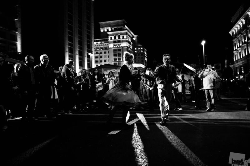 Гуляй, Москва!