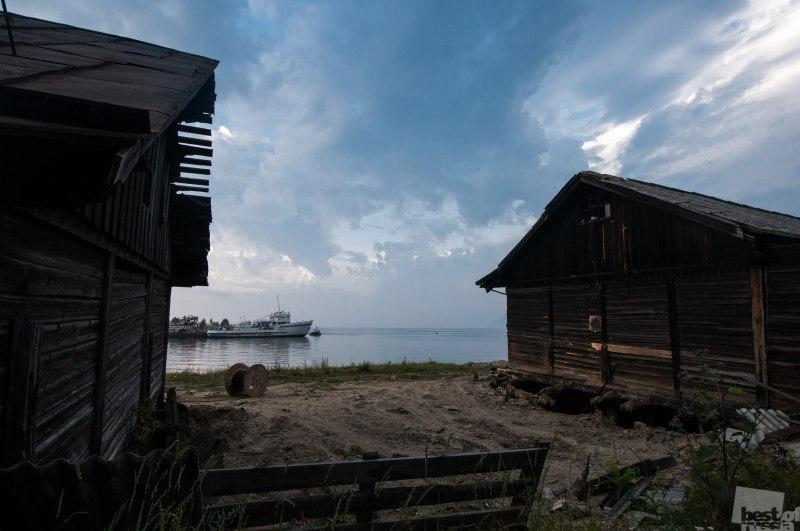 Поселок Байкал