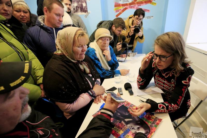 Телеведущая К.Собчак открыла свой региональный предвыборный штаб в Ростове-на-Дону