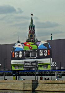 Бесподобно Москва Выглядит