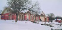 Алтайка