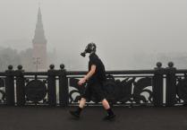 Город в дыму