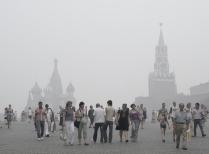 Дымная Москва