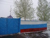 Здесь живут люди ЛЮБЯЩИЕ РОССИЮ!!!!!