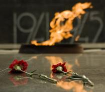 Мы помним...