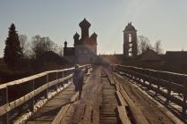 Мост через реку Кену