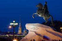 Санкт-Петербург.Медный всадник