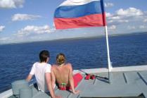 В стиле главных цветов России