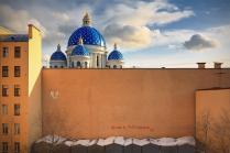 С любовью к Петербургу