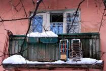 Деревня Бирюлево
