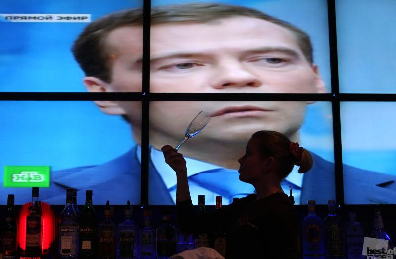 Выступление Дмитрия Медведева